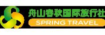 舟山春秋国际旅行社 官网—品质游,找春秋!